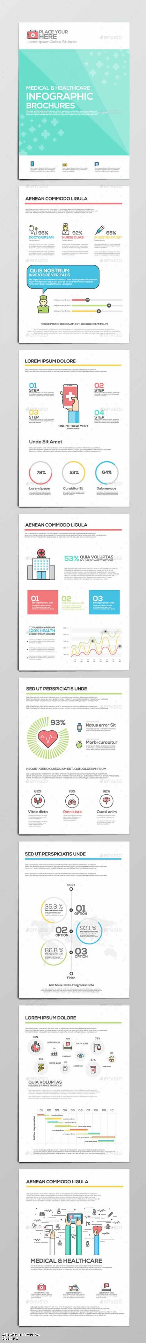 Medical and Healthcare Infographics 13079616