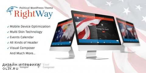 t - Right Way v3.1 - Political WordPress Theme - 9091481