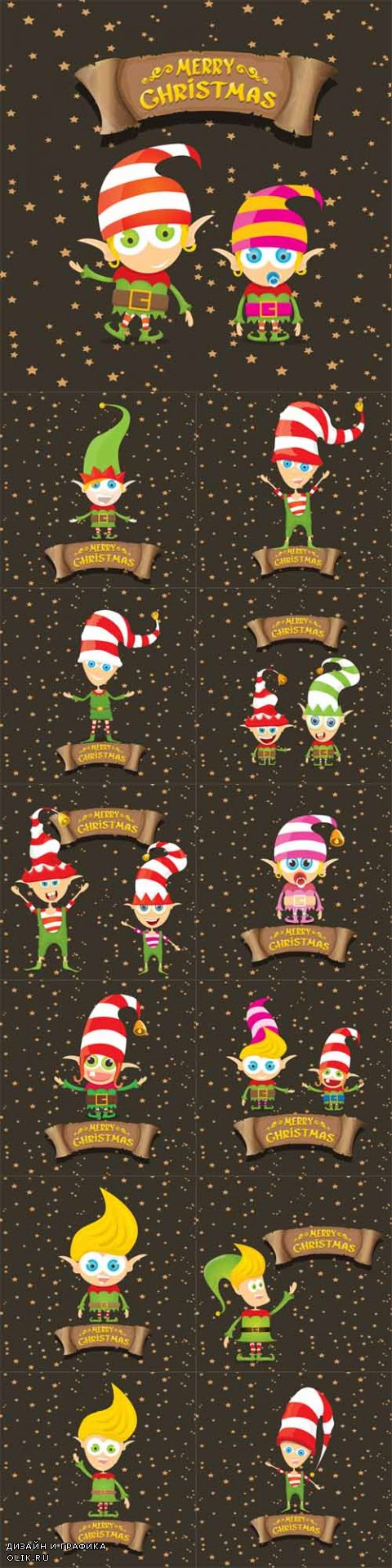 Vector Cartoon Cute Merry Christmas Elfs