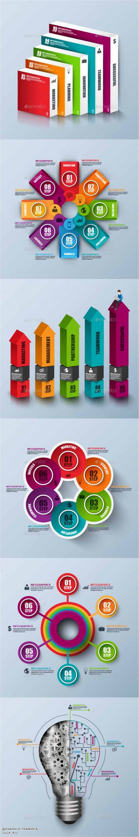 Set of Abstract 3D Digital Business Infographic 17837122
