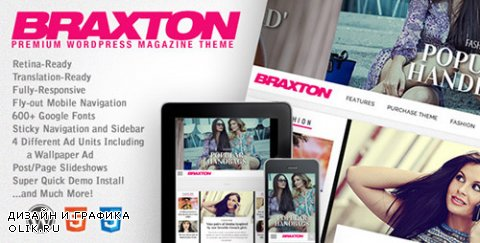 t - Braxton v3.0.2 - Premium WordPress Magazine Theme - 5874984