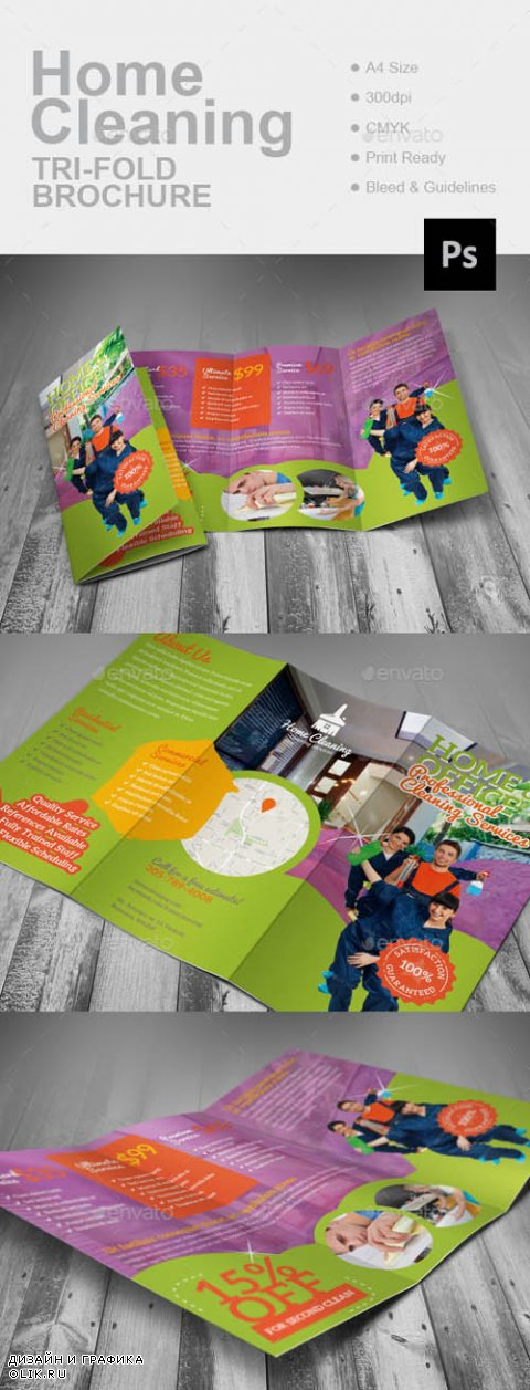 Home Cleaning Tri-Fold Brochure 13576136