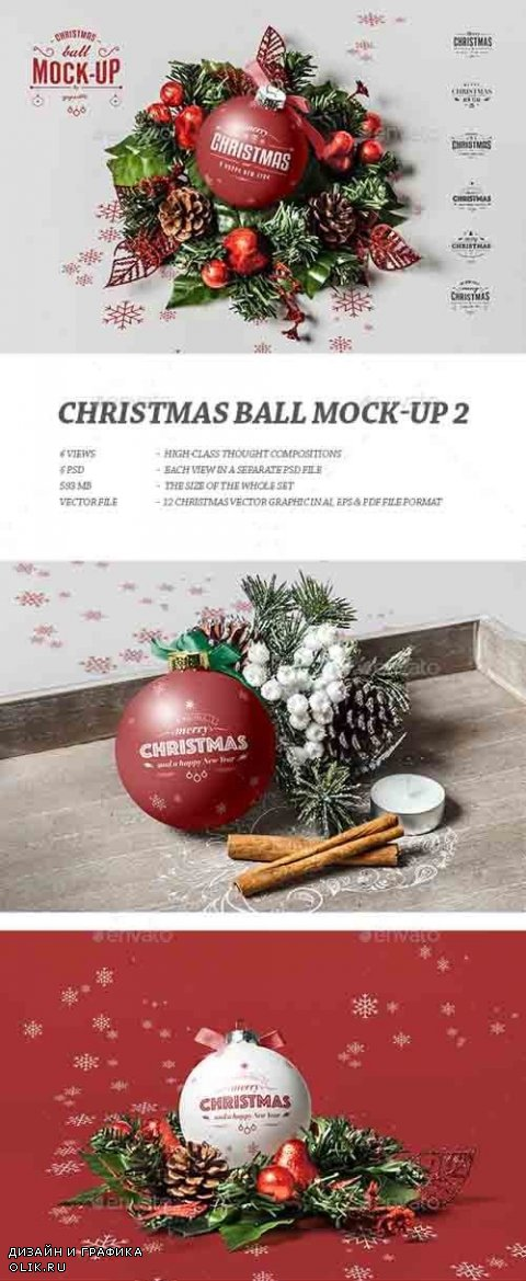 Christmas Ball Mock-up 2 - 13745128