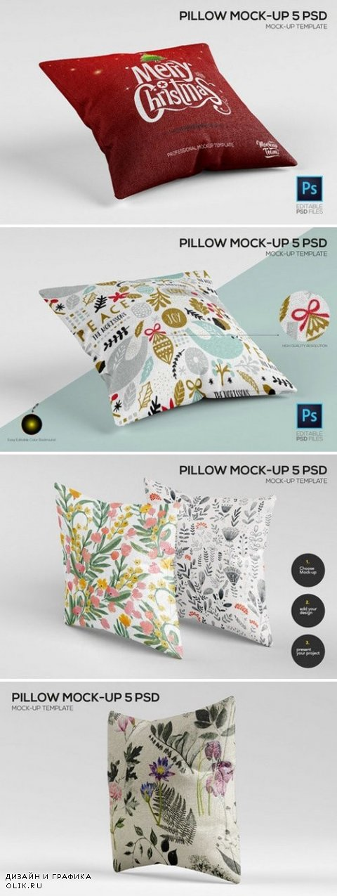 Pillow Mock-up Template (5 PSD) - 995758