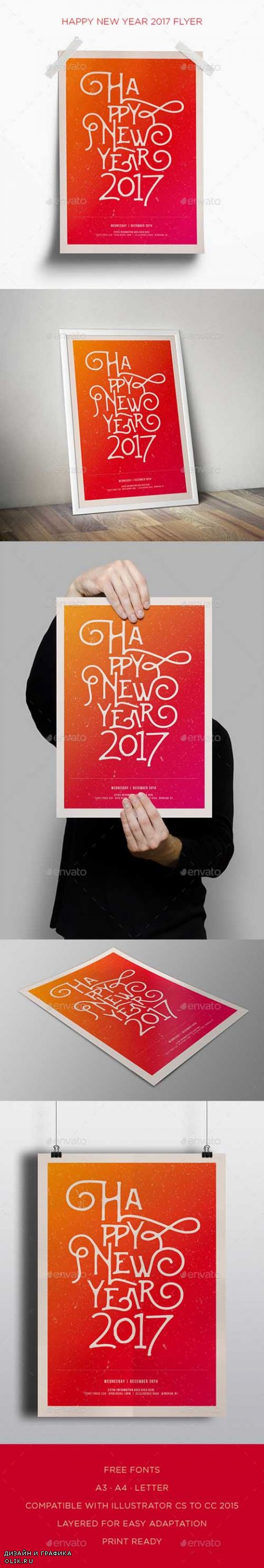 Happy New Year 2017 Flyer 18255867