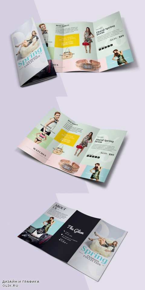 PSD Fashion Tri-Fold Brochure