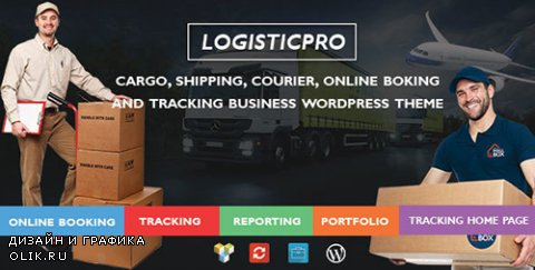 t - Logistic Pro v1.0.0 - Transport - Cargo - Online Tracking - Booking - Portfolio WordPress Theme - 17622346