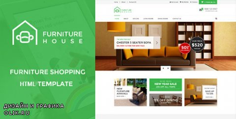 t - Furniture House v1.0 - eCommerce Shop HTML Template - 11044780