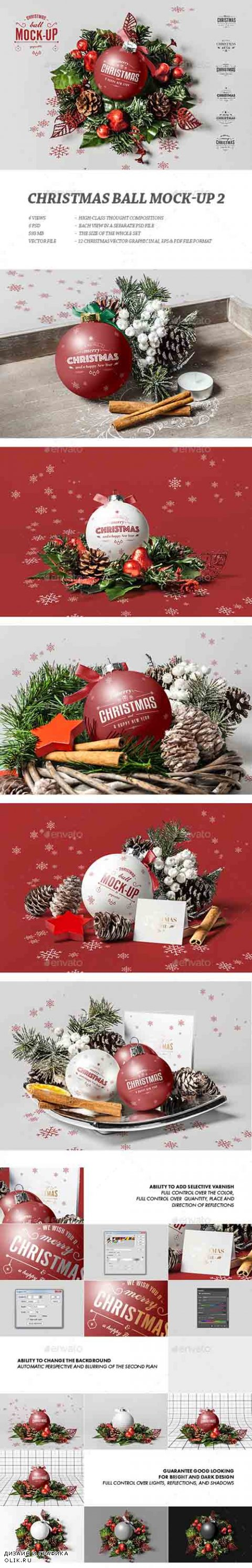 Christmas Ball Mock-up 2 13745128