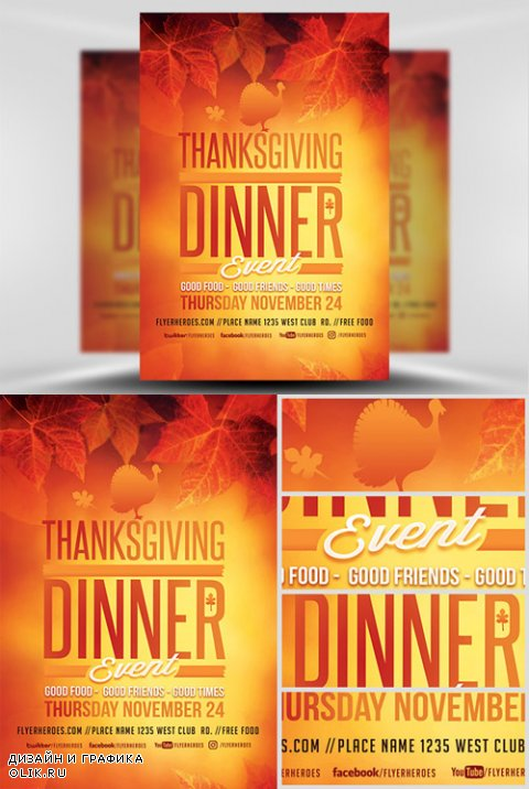 Flyer Template - Thanksgiving Dinner Event