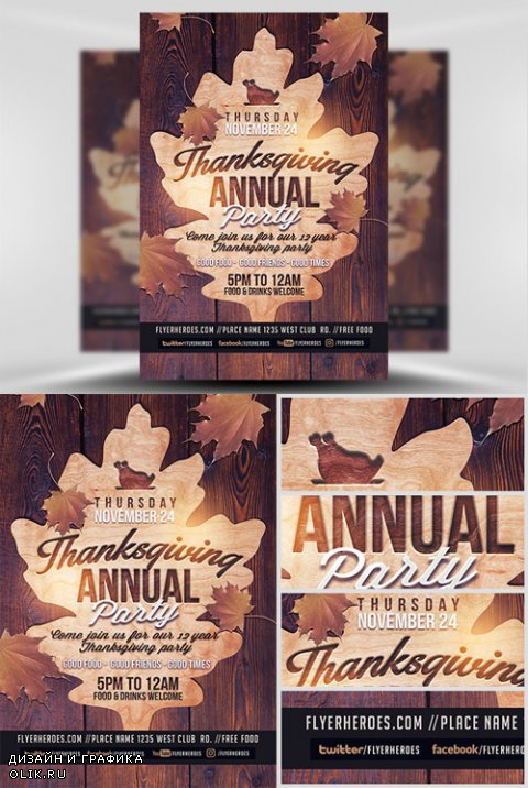 Flyer Template - Wooden Thanksgiving Annual Party