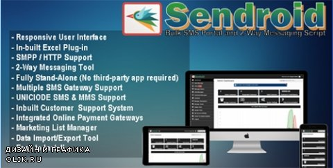 CodeCanyon - Sendroid v5.0 - Bulk SMS Portal, Marketing & 2-Way Messaging Script with Mobile App - 14657225
