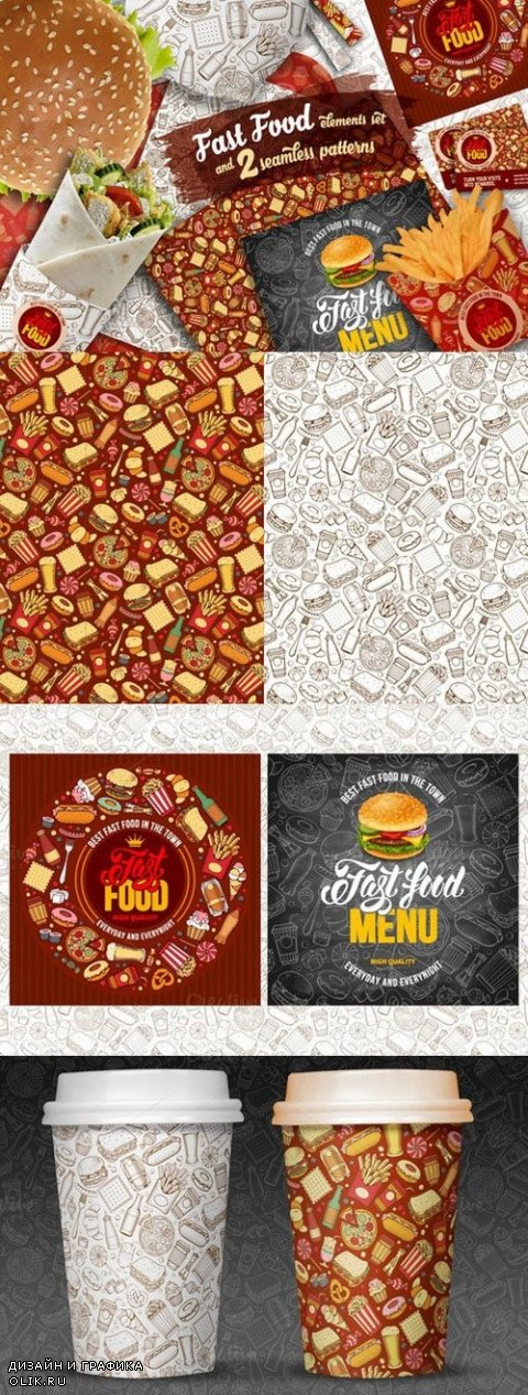 Fast Food Patterns and Elements - 1007644