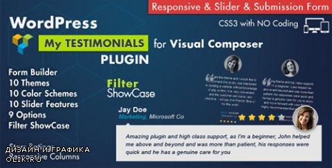 CodeCanyon - Testimonials Showcase for Visual Composer Plugin v3.5 - 7854406