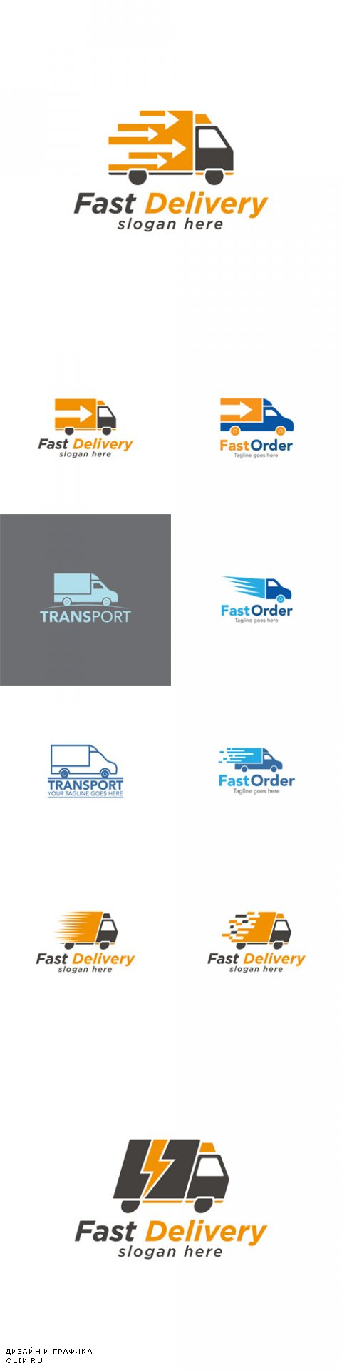 Vector Truck Fast Delivery Logo Design