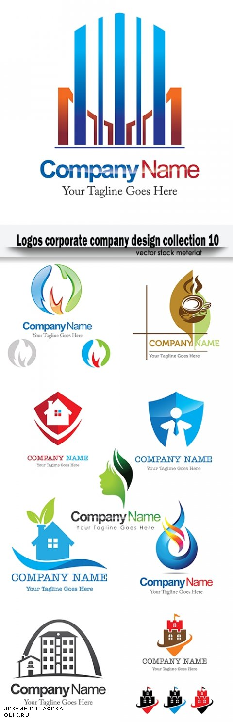 Logos corporate company design collection 10
