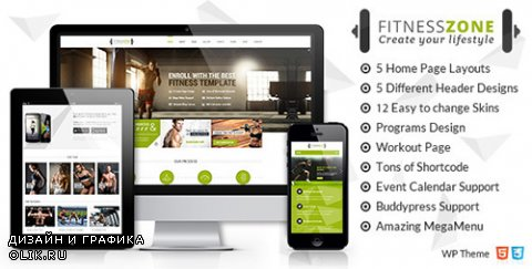 t - Fitness Zone v2.6 - Gym & Fitness Theme, perfect fit for fitness centers and Gyms - 10612256