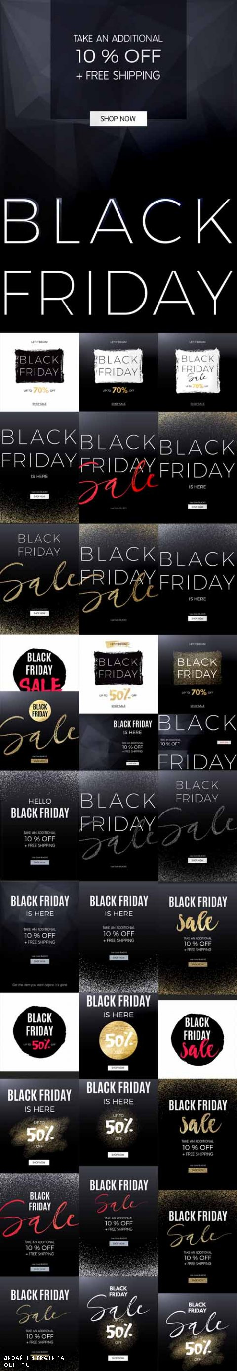 Vector Black Friday design for advertising, banners, leaflets and flyers