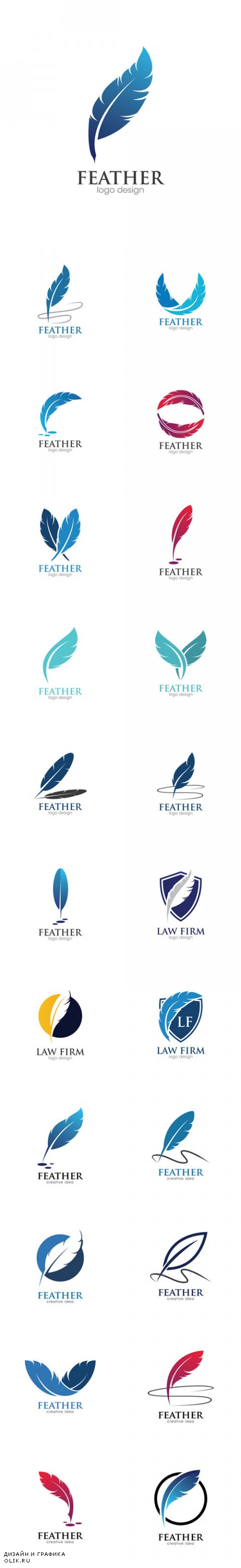 Vector Feather Creative Concept Logo Design Template