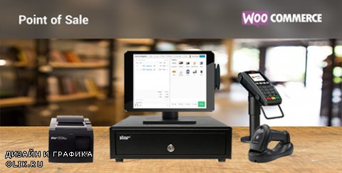 CodeCanyon - WooCommerce Point of Sale (POS) v3.1.6.6 - 7869665