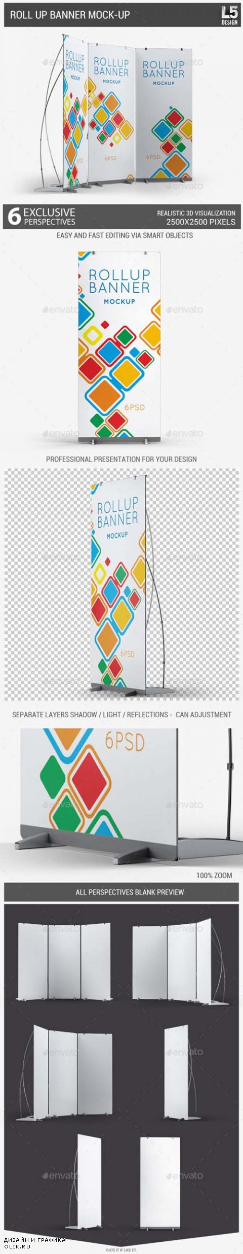 Roll Up Banner Mock-Up 12965924