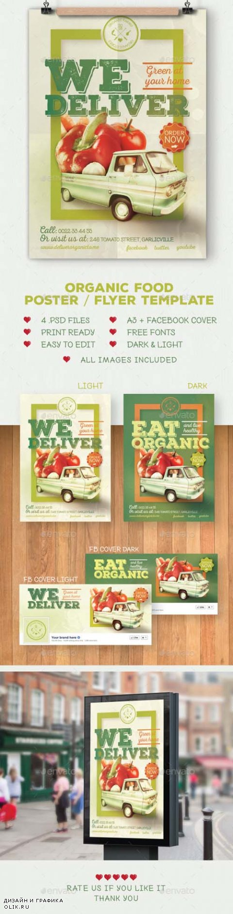 Organic food poster / flyer template 14764471