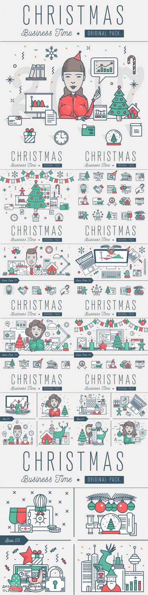 Vector Modern Excellent Happy Christmas Business Time