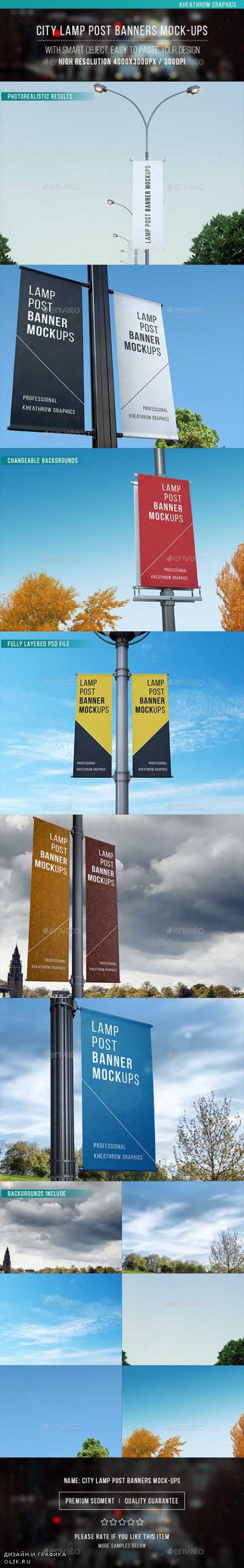 City Lamp Post Banners Mock-ups 12806924