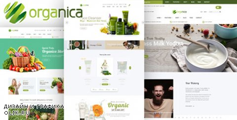 t - Organica v1.0 - Organic, Beauty, Natural Cosmetics, Food, Farn and Eco Magento Theme - 18659746