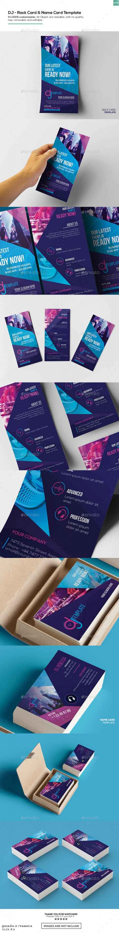 DJ / Rack Card and Business Card Template 15993978