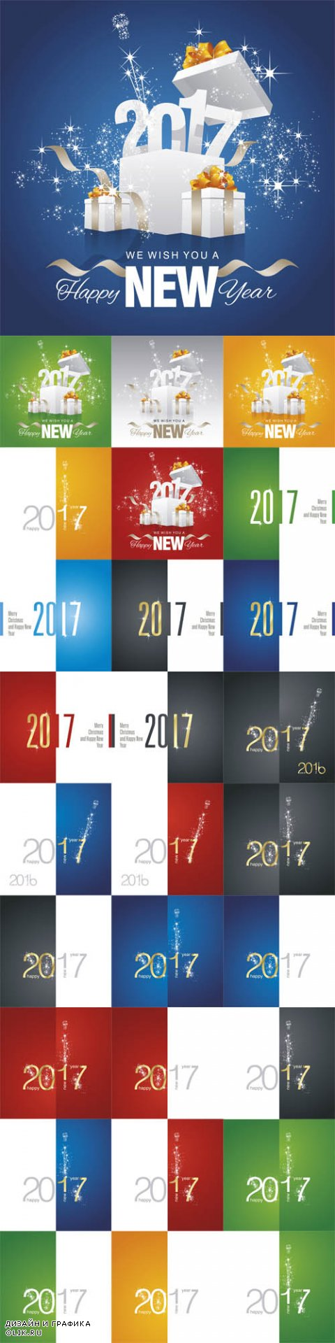 Vector 2017 New Year Firework Backgrounds