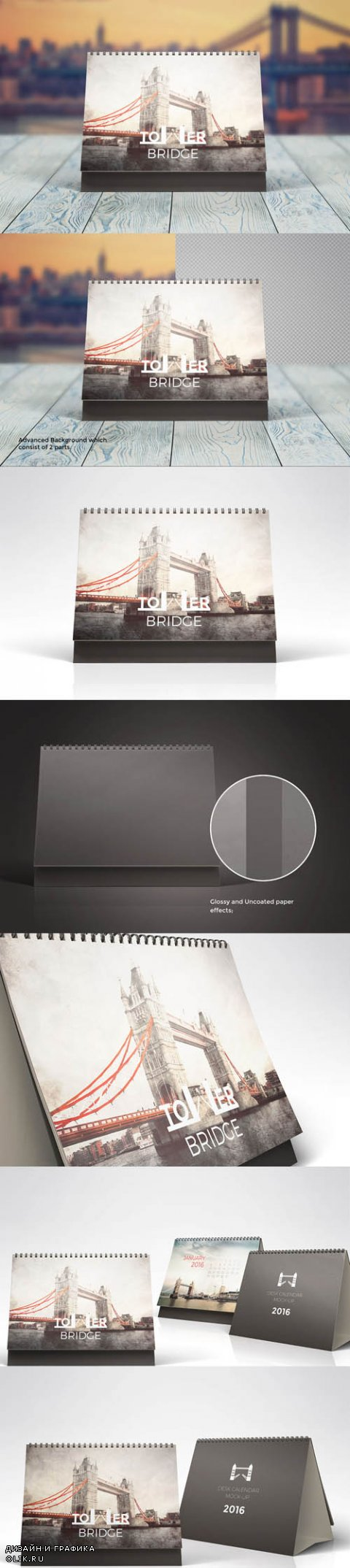 Desk Calendar Mock-Ups Vol.1 18199184