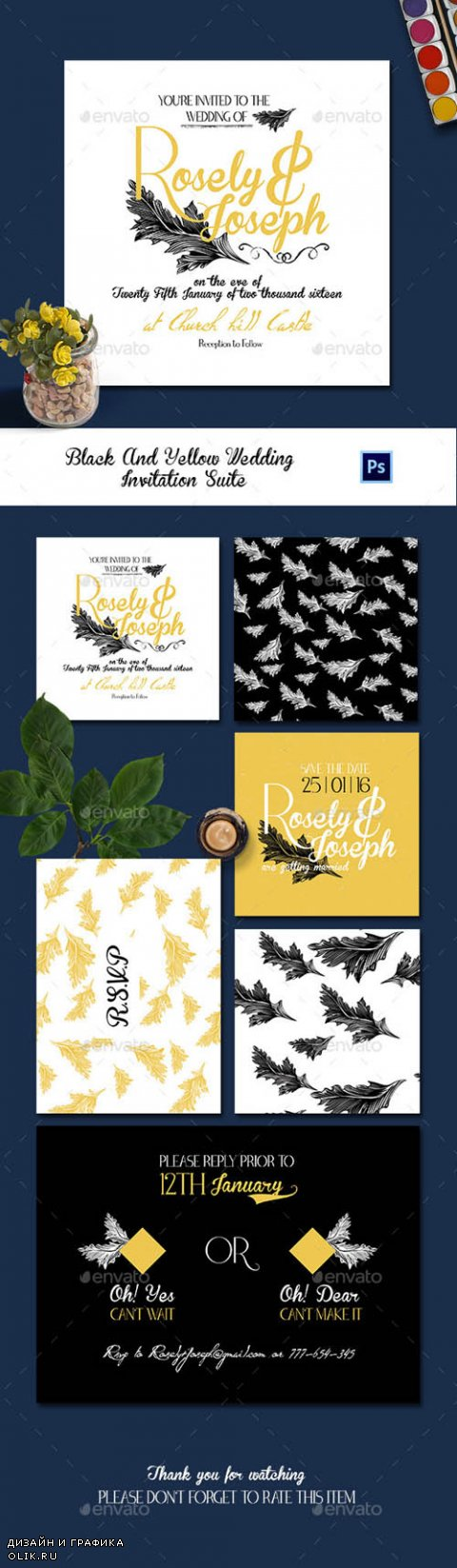 Black And Yellow Wedding Invitation Suite 13667399