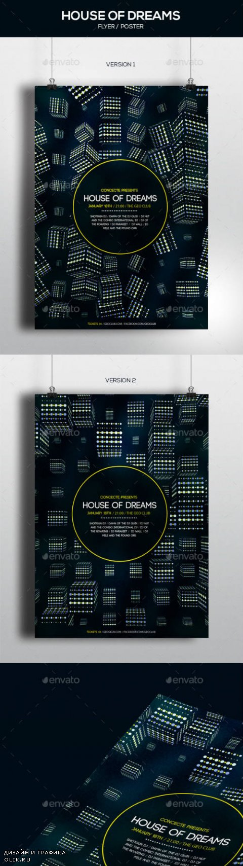 House of Dreams Party Poster / 2 Versions 10012135