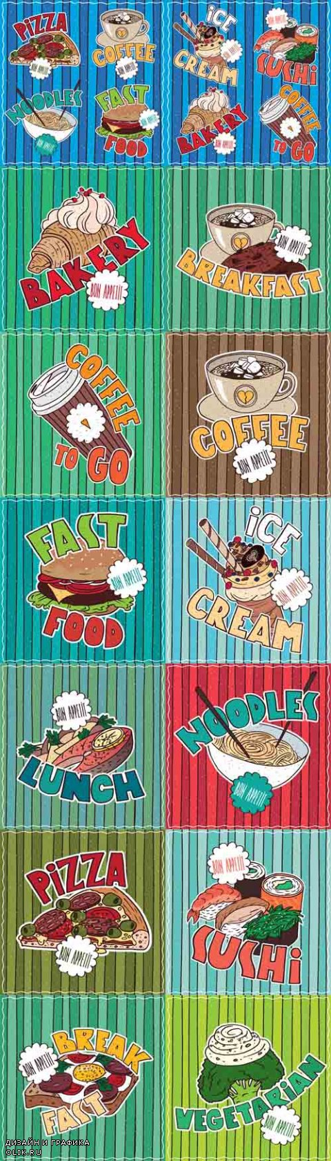 Vector Conspicuous Bright Colorful Food Posters