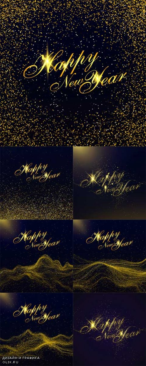 Vector Background gold composition can be used for New Years greeting cards