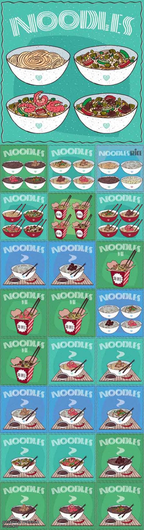 Vector Hand drawn set of bowls with different types of noodles