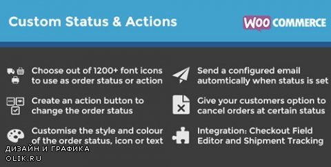 CodeCanyon - WooCommerce Order Status & Actions Manager v2.1.2 - 6392174