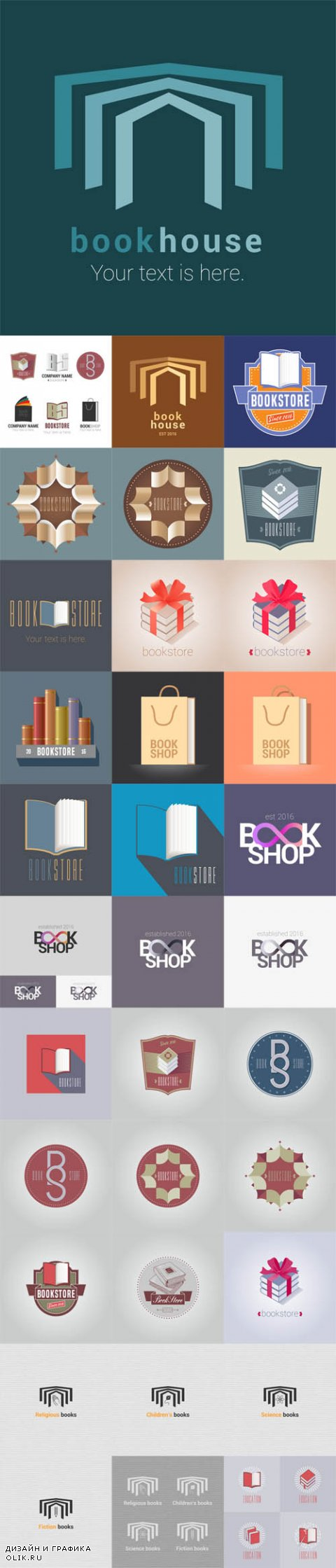 Vector Bookstore, bookshop emblem, sign, symbol, logo, icon