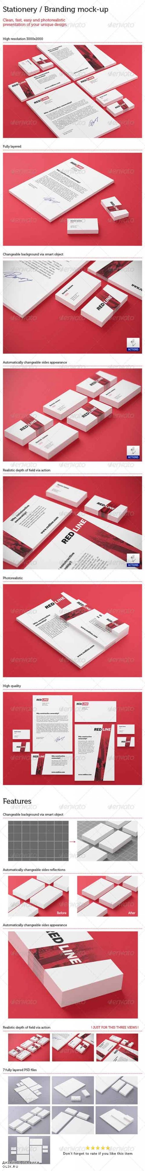 Stationery / Branding Mock Up 5587044