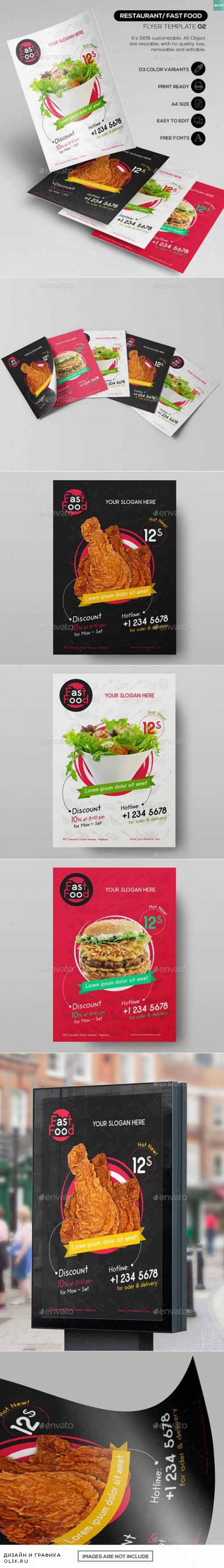 Restaurant/ Fast Food - Flyer Template 02 13214564