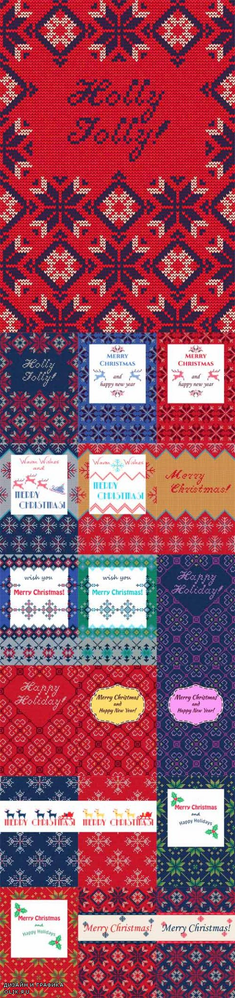 Vector Knitted Sweater Cards 2