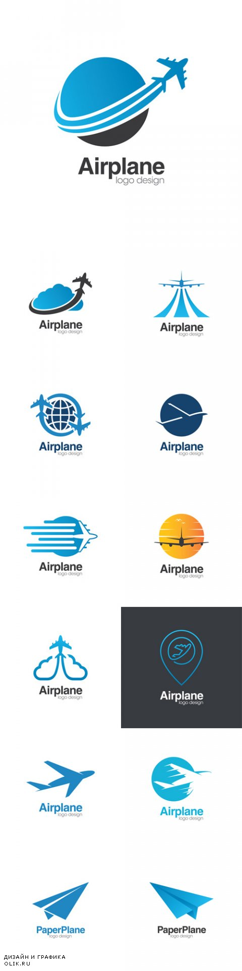 Vector Airplane Creative Concept Logo Design Tempate