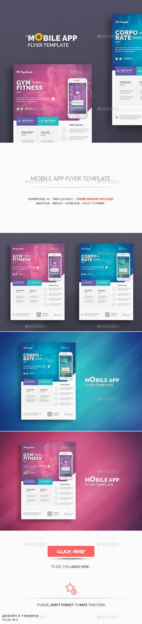 Mobile App Flyer Template 18012836