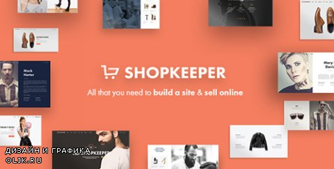 t - Shopkeeper v1.8.1 - eCommerce WP Theme for WooCommerce - 9553045