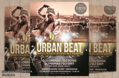 Urban Beat Flyer / Poster - 1011111