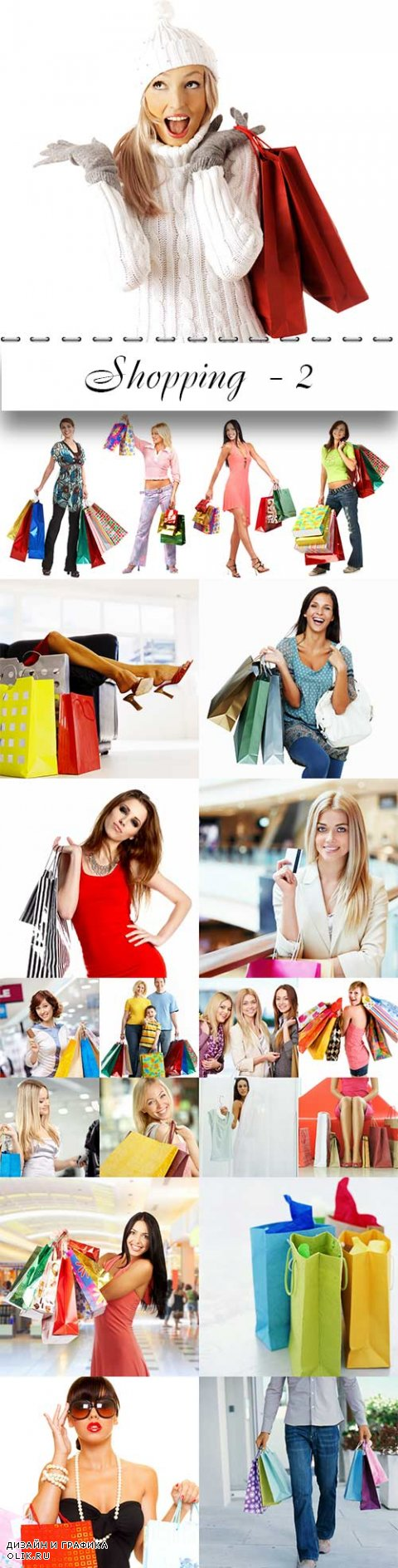 Shopping raster graphics - 2