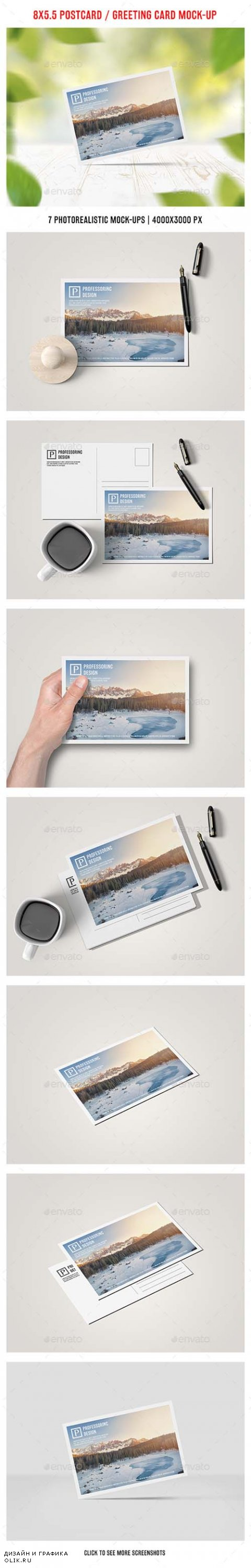 8x5.5 Postcard / Greeting Card Mock-Up 17928891