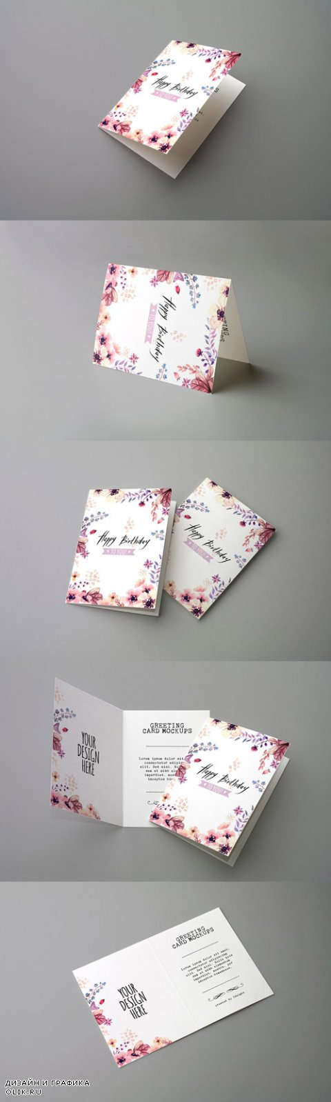 PSD Invitation & Greeting Card Mockups V2