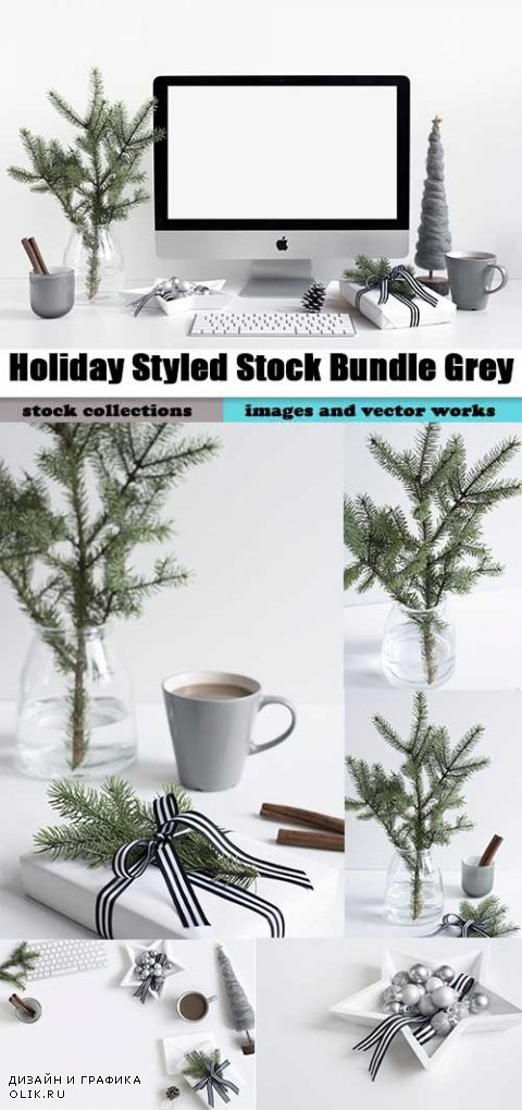Holiday Styled Stock Bundle Grey